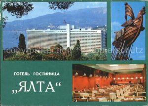 Jalta Ukraine Hotel Jalta / Ukraine /