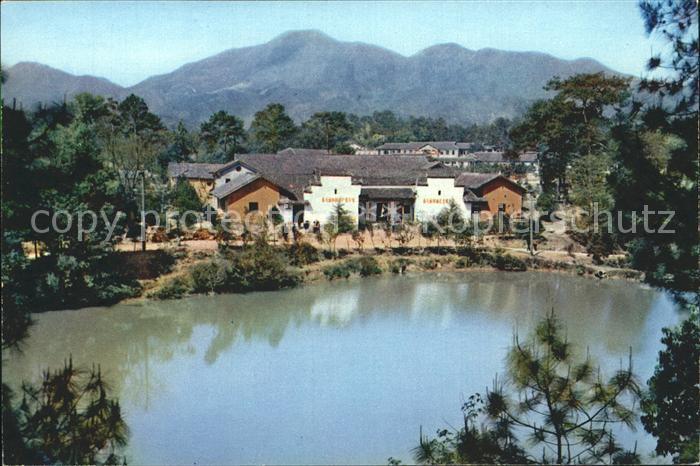 Shaoshan Nanan Chairman Mao School