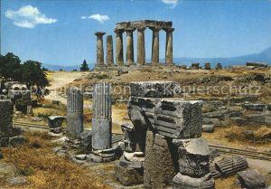 Korinth Corinthe Der Tempel des Apollo Kat. Peloppones