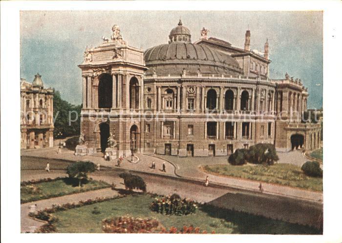 Ukraine Odessa Theater Kat. Ukraine