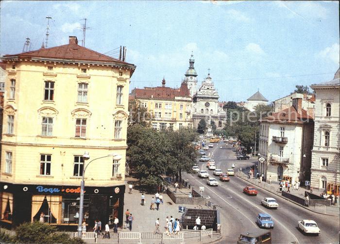 Lviv Lemberg Lwow  / Ukraine /