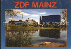 Fernsehen TV ZDF Mainz Sendezentrum / Technik /