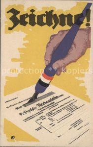 Politik Propaganda Zeichne Deutsche Reichsanleihe / Politik /