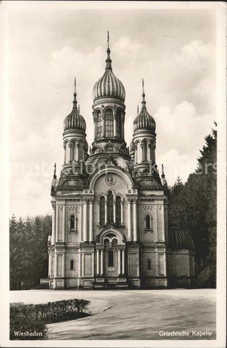 Kapelle Gebaeude Griechische Kapelle Wiesbaden / Gebaeude /