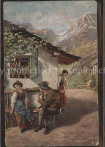 Kuenstlerkarte J. Barth Belauscht Deutsche Meister Kat. Kuenstlerkarte