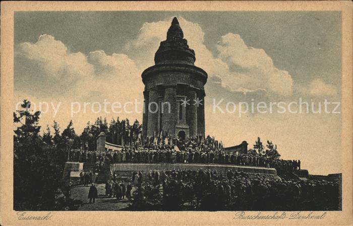 Denkmal Burschenschafts-Denkmal Eisenach / Denkmaeler /