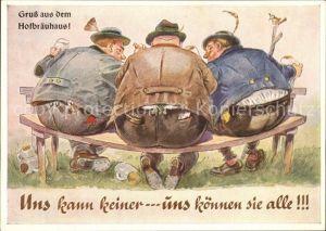 Bier Humor Hofbraeuhaus Lengauer Karte Nr. 3102 Kat. Lebensmittel