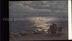 Kuenstlerkarte G.G. Kalmykoff Mondnacht am Meer Nr. 9 Kat. Kuenstlerkarte