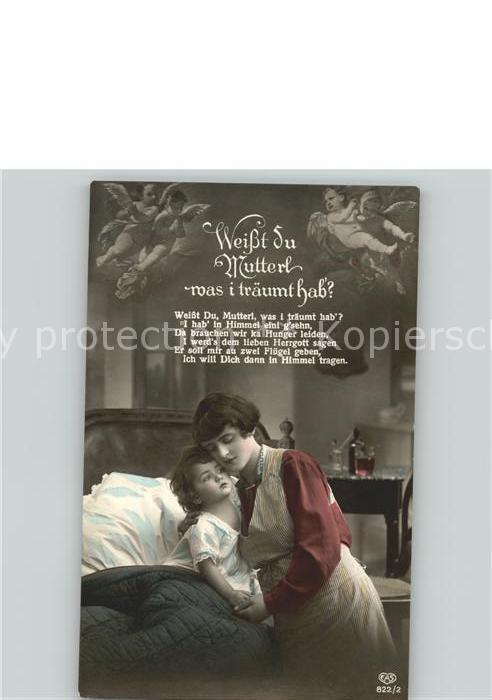 Gedicht Auf Ak Engel Traum Kind Kat Lyrik Nr Kk88855 Oldthing