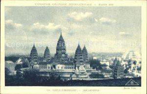 Exposition Coloniale Internationale Paris 1931 Temple d Angkor Vat  Kat. Expositions