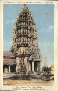 Exposition Coloniale Internationale Paris 1931 Angkor Vat  Kat. Expositions