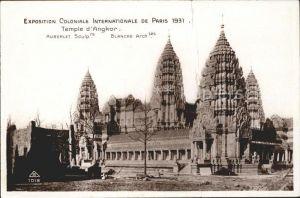 Exposition Coloniale Internationale Paris 1931 Temple d Angkor  Kat. Expositions