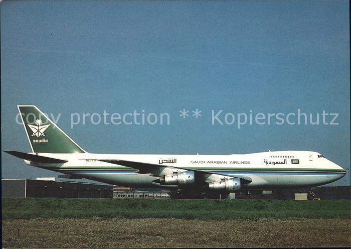 Flugzeuge Zivil Saudi Arabian Airlines Saudia Cargo Boeing 747 2B5F