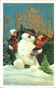 Schneemann Kinder Neujahr Kuenstlerkarte W. Woronin Kat. Kinder