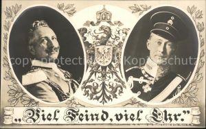 Wilhelm II Kronprinz Wilhelm von Preussen Kat. Persoenlichkeiten