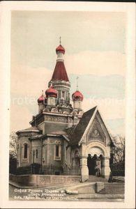Russische Kirche Kapelle Sofia Bulgarien Kat. Gebaeude