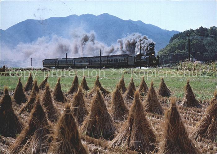 Eisenbahn Lokomotive Japan  Kat. Eisenbahn