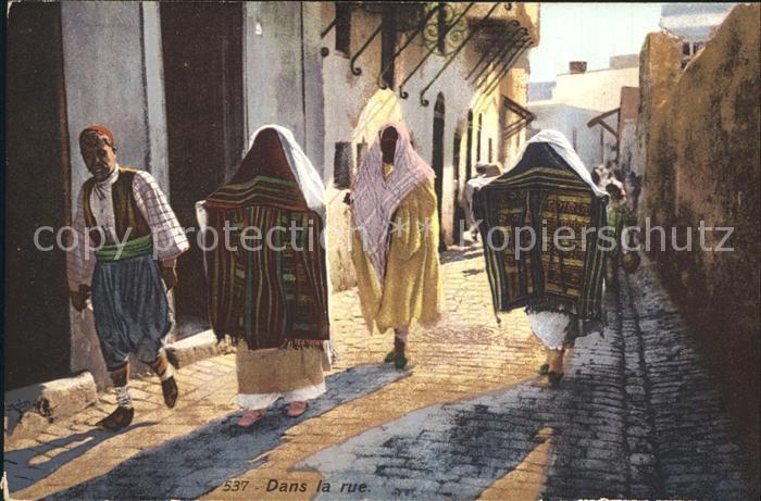 Typen Arabien Dans la rue