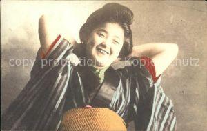 Typen Japan Frau  Kat. Typen
