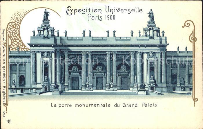 Ak bruxelles exposition universelle 1958 facade du grand palais et fonaines la nuit nr - Exposition grand palais paris ...