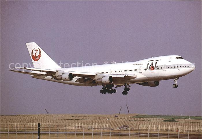 Flugzeuge Zivil Japan Air Lines JAL Boeing 747 146B SR JA8164 c n 23150 601 Kat. Airplanes Avions