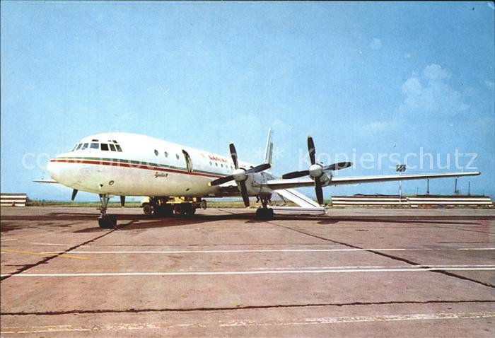 Flugzeuge Zivil Balkan Bulgarian Airlines IL 18 Airport Burgas  Kat. Airplanes Avions