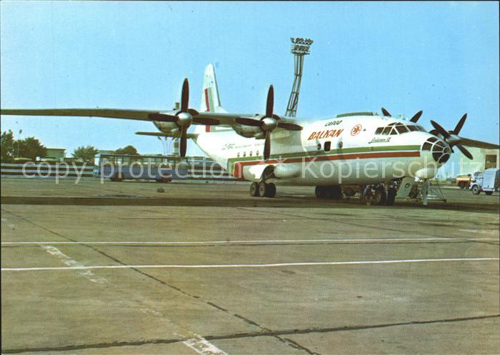 Flugzeuge Zivil Balkan Bulgarian Airlines An 12 Airport Burgas  Kat. Airplanes Avions