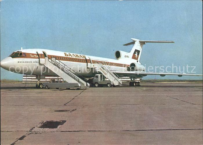 Flugzeuge Zivil Balkan Bulgarian Airlines Tu 154 Airport Burgas  Kat. Airplanes Avions