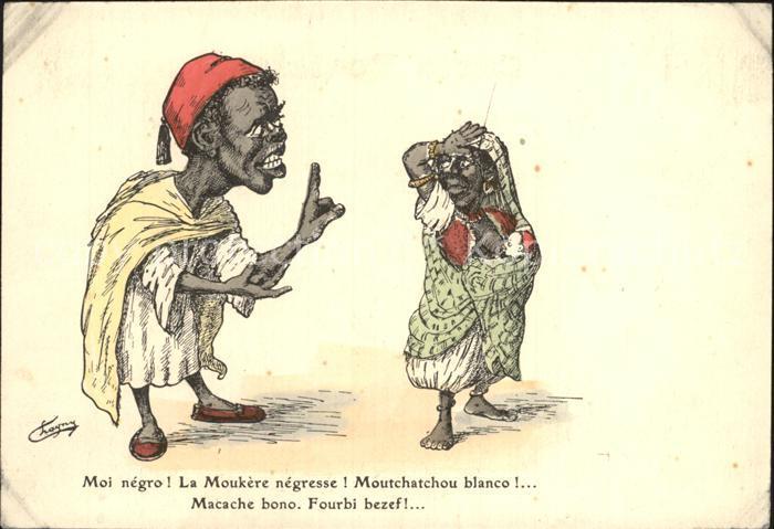 Humor Baby Afrika Kuenstlerkarte Kat. Humor