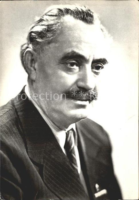 Politiker Georgi Dimitrow Bulgarien Kat. Politik