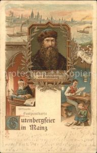 Gutenberg Johannes Buchdruck Mainz Festpostkarte Litho Kat. Druckereigewerbe