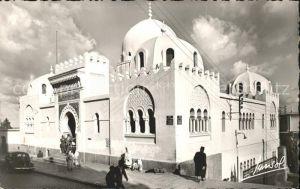 Alger Algerien La Medersa Ecole supérieure / Algier Algerien /