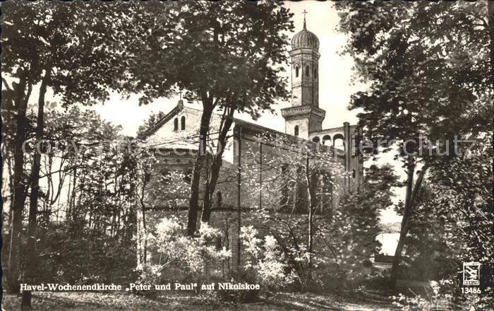 Nikolskoe Berlin Ausflueglerkirche St Peter und Paul auf Nikolskoe / Berlin /Berlin Stadtkreis