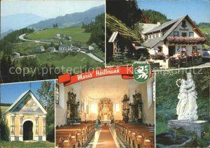 Heilbrunn Naintsch Wallfahrtskirche Inneres Marienfigur Gasthof Kat. Naintsch
