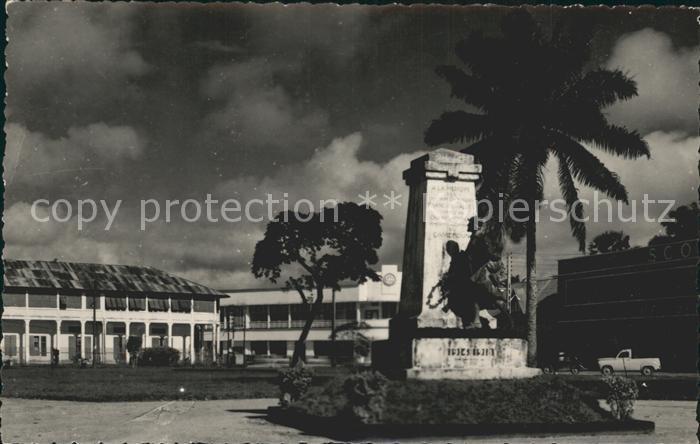 Kamerun Afrika Monument Kat. Afrika