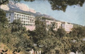 Mischor Krim  Marat Boarding House