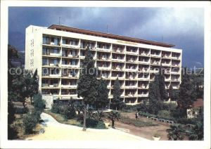 Jalta Ukraine Sanatorium Jalta / Ukraine /