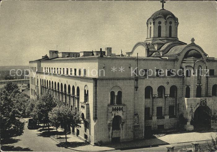 Belgrad Serbien Kirche Kat. Serbien