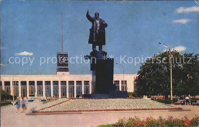 Leningrad St Petersburg Monument Lenin Railway Station Kat. Russische Foederation