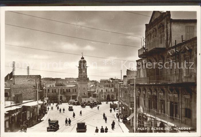 Alep Place de l Horloge Kat. Syrien