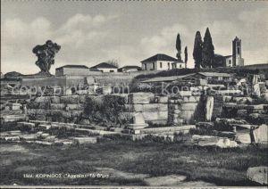 Korinth Corinthe Tribuene Kat. Peloppones