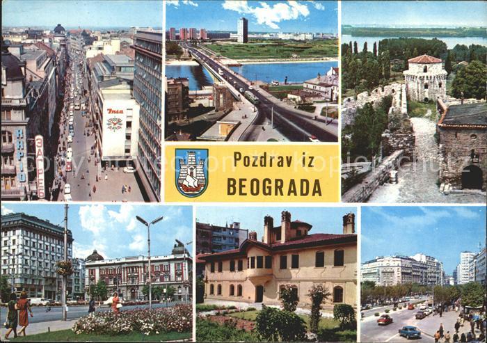 Beograd Belgrad Stadt Bruecke Kat. Serbien