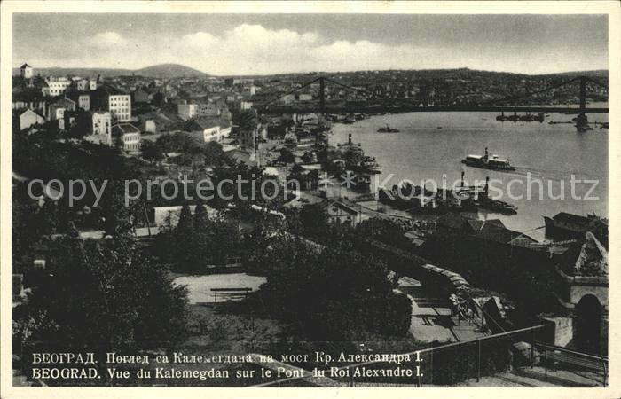 Belgrad Serbien Hafenpartie Kat. Serbien