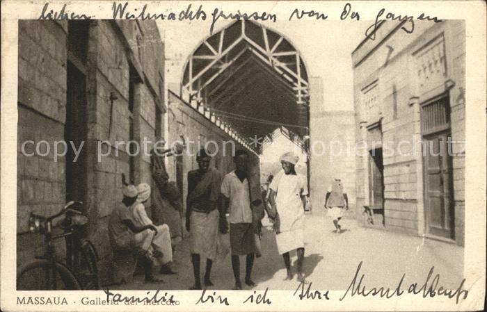 Massaua Galleria del mercato Kat. Massawa Eritrea 0