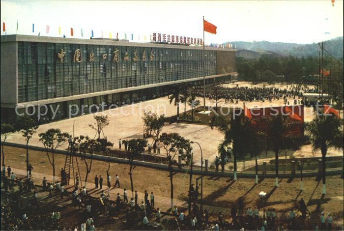 China Chinese Export Commodities Fair Kat. China