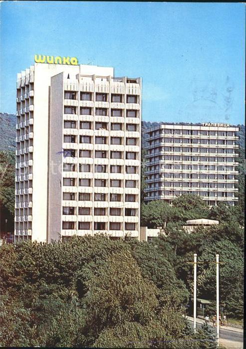 Bulgarien Hotel Schipka / Bulgarien /