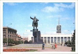 Leningrad St Petersburg Lenindenkmal Bahnhof Kat. Russische Foederation