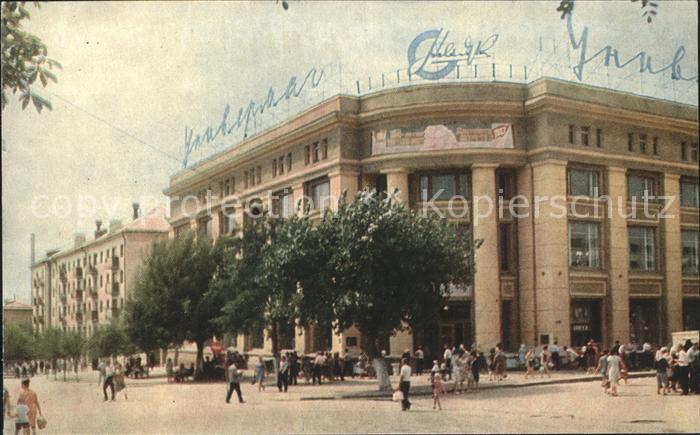 Belgrad Serbien Einkaufszentrum Majak Kat. Serbien