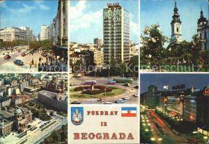 Belgrad Serbien  Kat. Serbien
