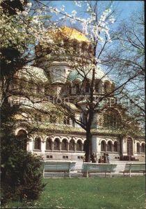 Bulgarien Sofia die Gedaechtniskirche Al Newski / Bulgarien /